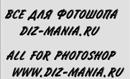 Скачать русский шрифт informr